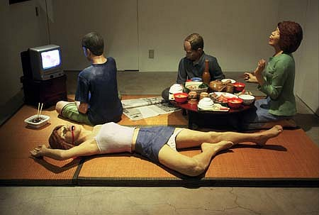 Hirotsune Tashima, The Last Supper 2002, stoneware, video, cd, tatami