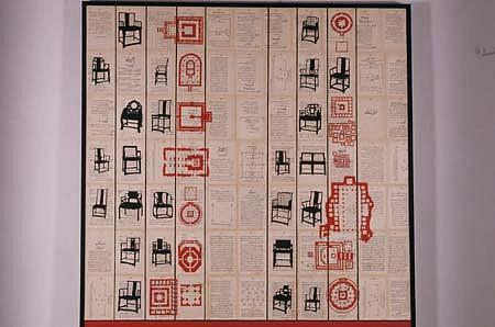 Peter Nagy, Oum Kholoum in China 1997, mixed media on canvas