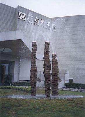 Barbara Edelstein, Elemental Spring- Guangzhou 2002, copper, water