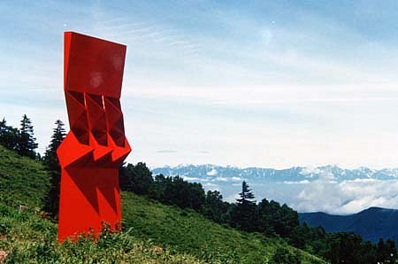 Ernesto Alvarez, Solar Tower 1991, painted steel