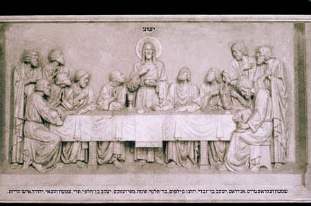 Helene Aylon, The Last Supper/Names 2002, Digitally altered photograph, silkscreen, canvas