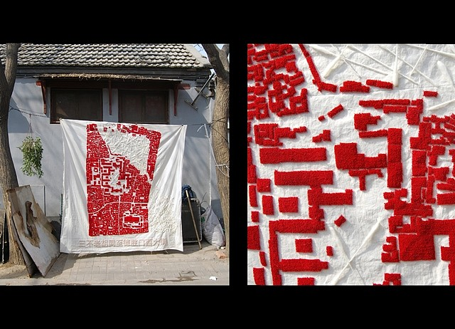 Marcella Campa, Fucheng Men Hutong (Urban Carpet: Red) 2009, embroidery on canvas
