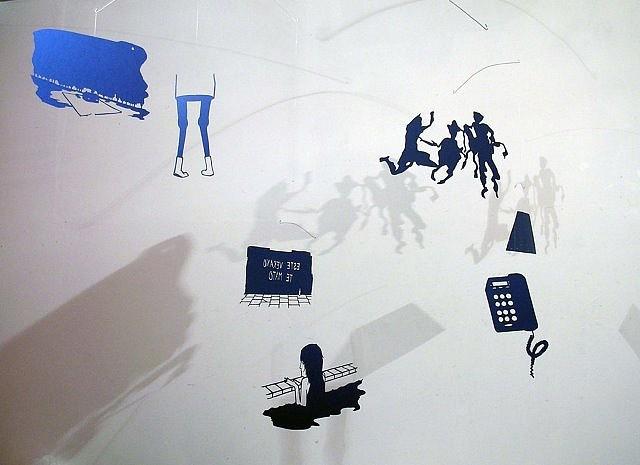 David Miles, Este Verano Te Mato 2007, card, wire