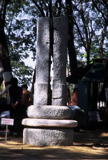 Rajendar Tiku, Iris Inside 2005, grey granite, marble