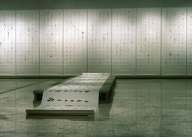 Cui Fei, Tracing the Origin I and II 2000, installation, phototransfer on paper