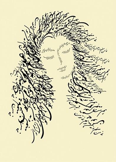 Seyed Alavi, Zikr#35 2010, Digital Calligraphy